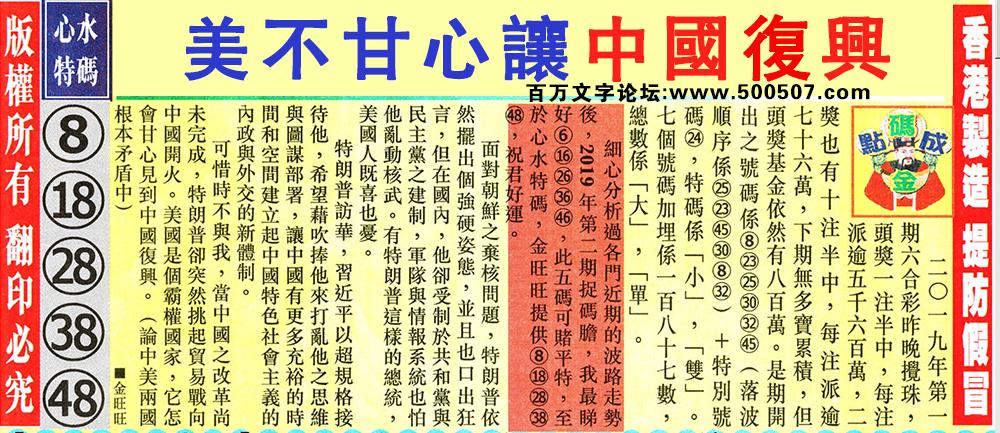 002期:金旺旺信箱彩民推荐→→《天�庹孀�了・人也是一�印�