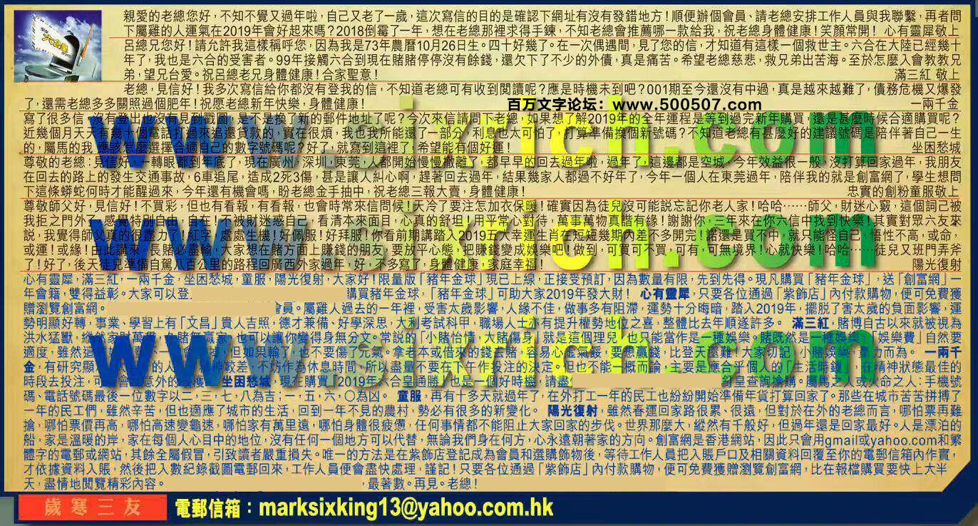 011期:彩民推荐六合皇信箱(�t字:�q寒三友)011期开奖结果:46-14-45-41-27-29-T21(虎/绿/土)