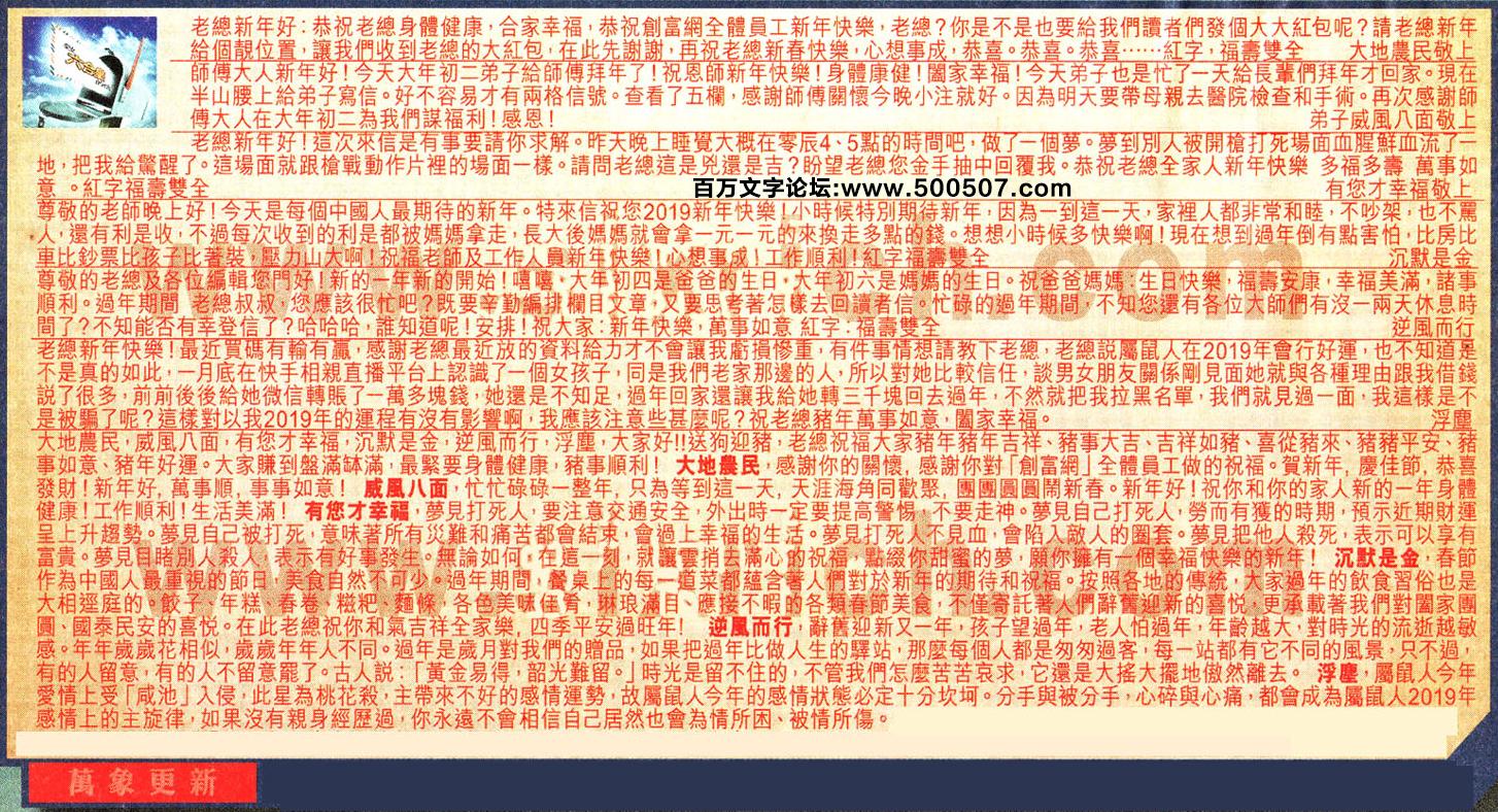 017期:彩民推荐六合皇信箱(�t字:�f象更新)017期开奖结果:40-09-26-17-32-31-T27(鸡/绿/金)