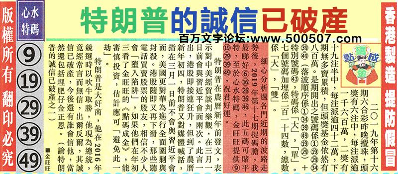 017期:金旺旺信箱彩民推荐→→《�R杜�_�t早��黯然下台》