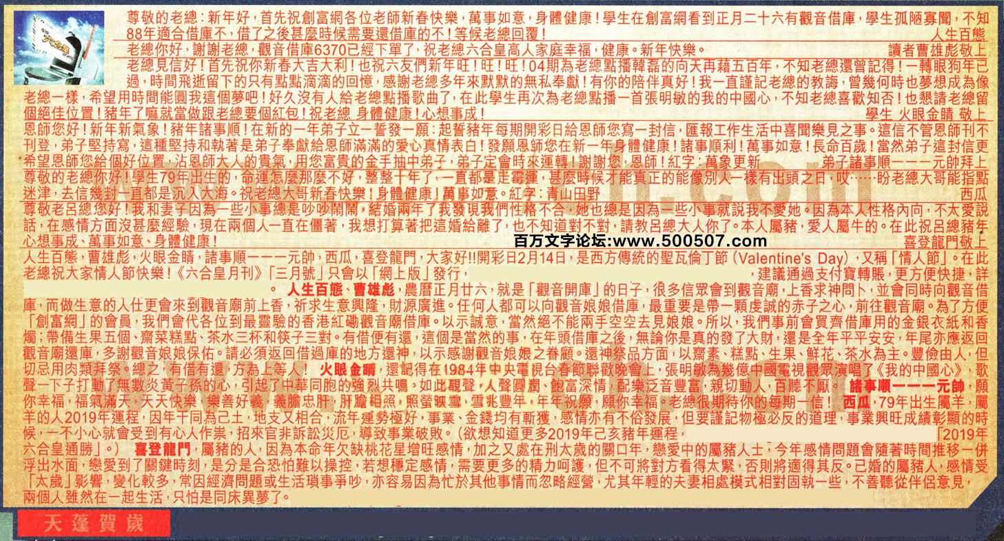 018期:彩民推荐六合皇信箱(�t字:天蓬�R�q)018期开奖结果:46-05-43-08-20-16-T11(牛/绿/火)