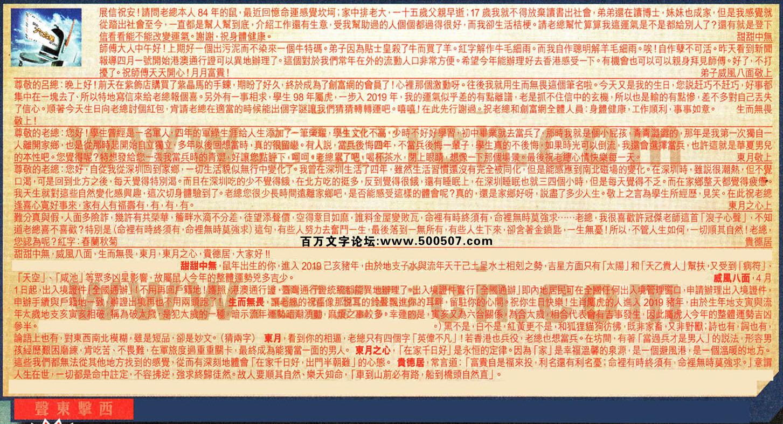 037期:彩民推荐六合皇信箱(�t字:�东�粑鳎�037期:37-39-49-15-17-18-T31(蛇/蓝/木)