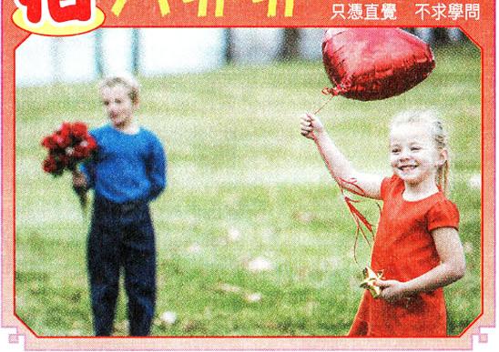 041期老版跑狗一字�之曰:【福】��:人生之路慢慢走,幸福可遇不可求。���g�Q�郏��y得�碛校�人生之路慢慢走;�o病�o痛,方能消受,幸福可遇不可求。玄�C�y字:《拱》