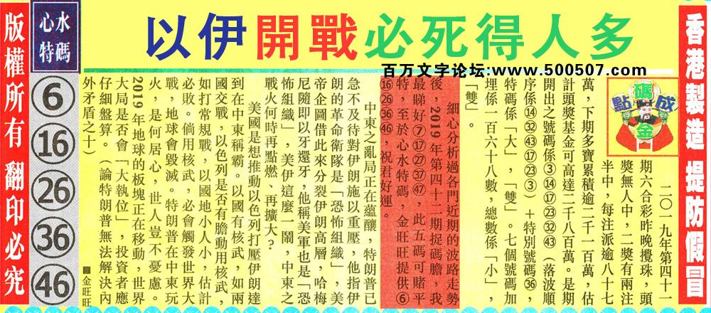 042期:金旺旺信箱彩民推荐→→《王�ビ蒙�命�Q�淼暮推健�