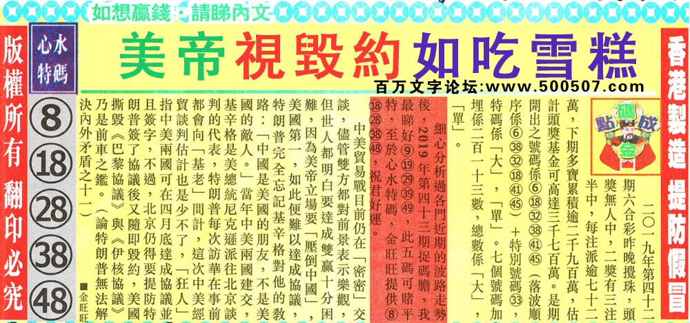 043期:金旺旺信箱彩民推荐→→《奇妙的�Y合�y�坞y�x》
