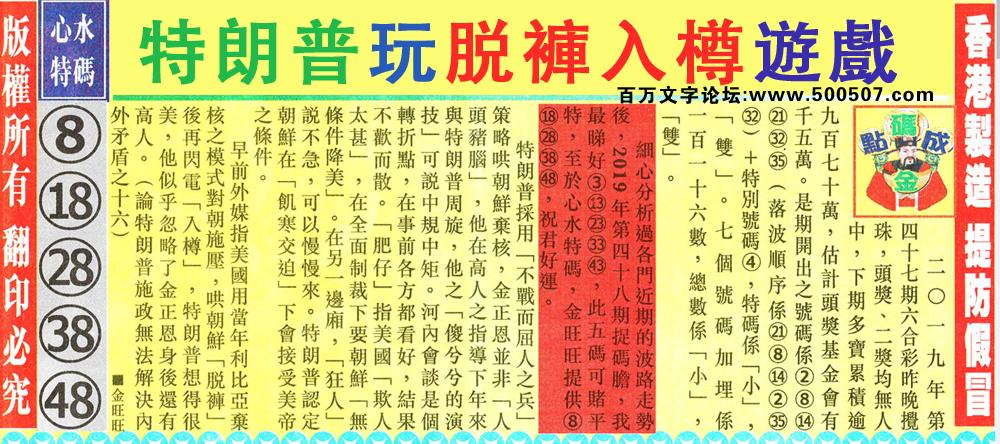 048期:金旺旺信箱彩民推荐→→《�C��流失便要等下一次》