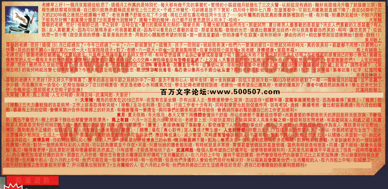 062期:彩民推荐六合皇信箱(紅字:霉運退散)062期开奖结果:16-24-21-28-37-40-T48(鼠/蓝/木)