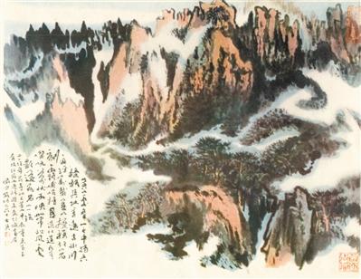 063期每日闲情:黄山