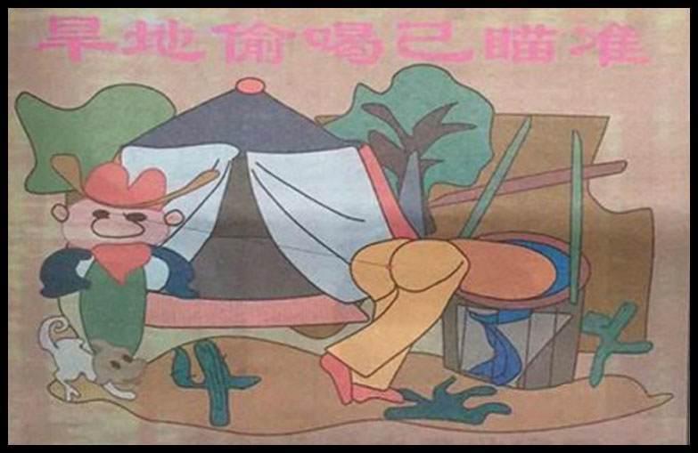 065期:相入非非/捉生肖/七星图/好图乐翻天/藏宝图/发财玄机图/跑狗图/蛇蛋图/彩民提供