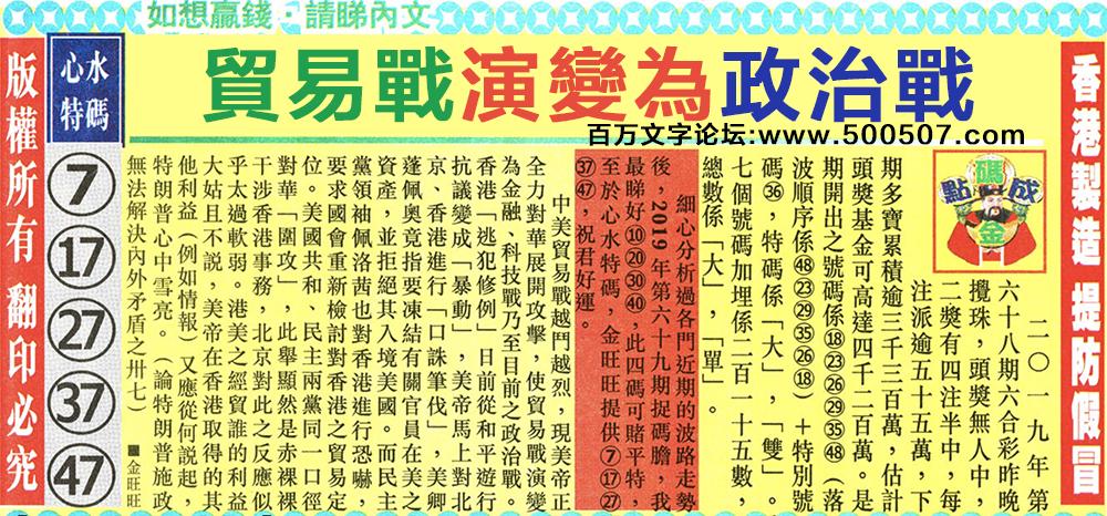 069期:金旺旺信箱彩民推荐→→《母�H下�N菜色暖心暖胃》