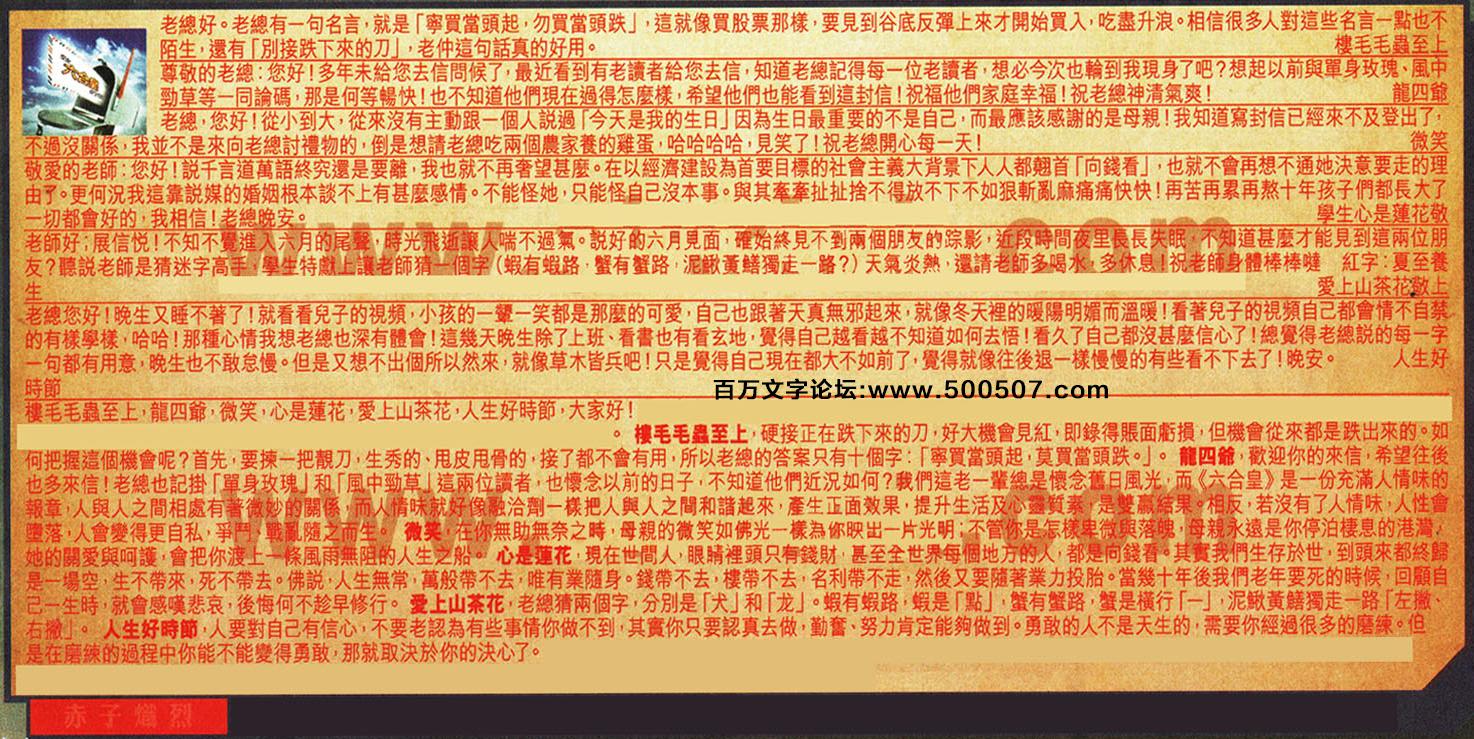 072期:彩民推荐六合皇信箱(�t字:赤子�肓遥�072期开奖结果:20-46-47-12-42-33-T27(鸡/绿/金)