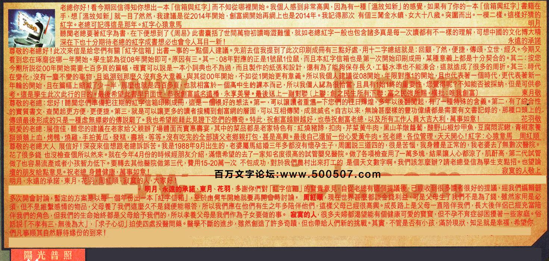 080期:彩民推荐六合皇信箱(�t字:�光普照)080期开奖结果:28-06-16-22-37-45-T13(猪/红/土)