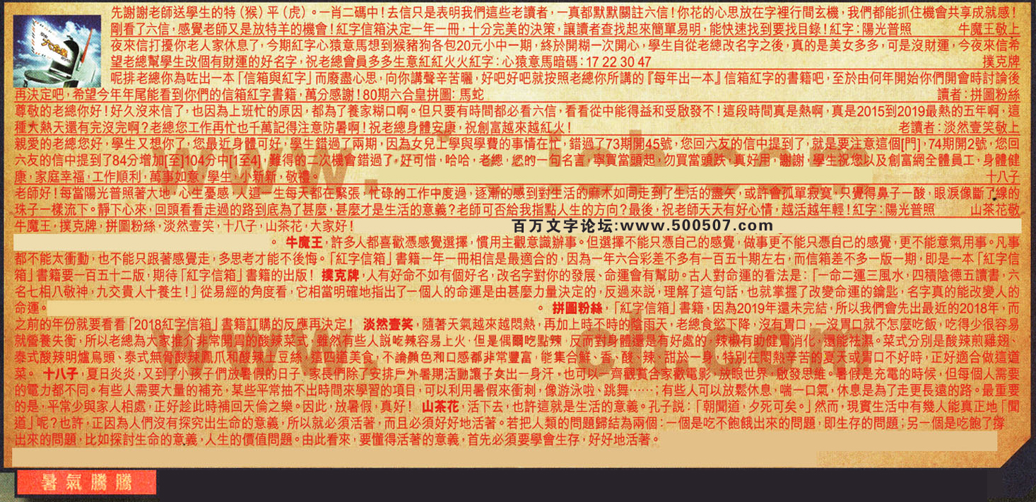 081期:彩民推荐六合皇信箱(�t字:暑�怛v�v)