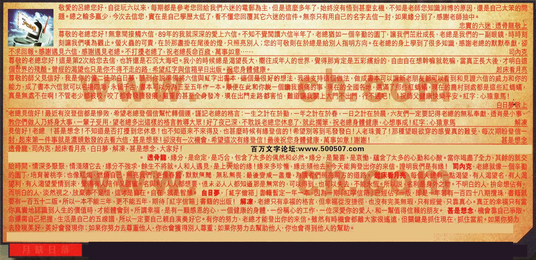 082期:彩民推荐六合皇信箱(�t字:月缺日落)082期开奖结果:47-26-27-44-33-30-T37(猪/蓝/水)