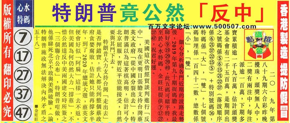 090期:金旺旺信箱彩民推荐→→《牧童�T牛「怪人怪�」》