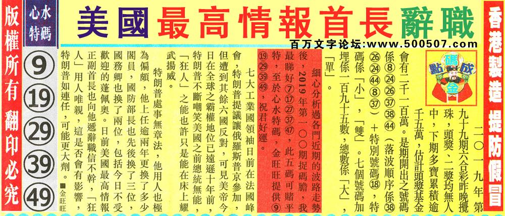 100期:金旺旺信箱彩民推荐→→《要�W���_解自己�酚^做人》