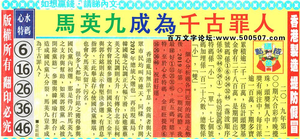 101期:金旺旺信箱彩民推荐→→《博彩�[�蚴桥鲞\�膺[�颉�