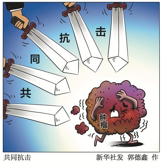 104期功夫茶:共同抗击