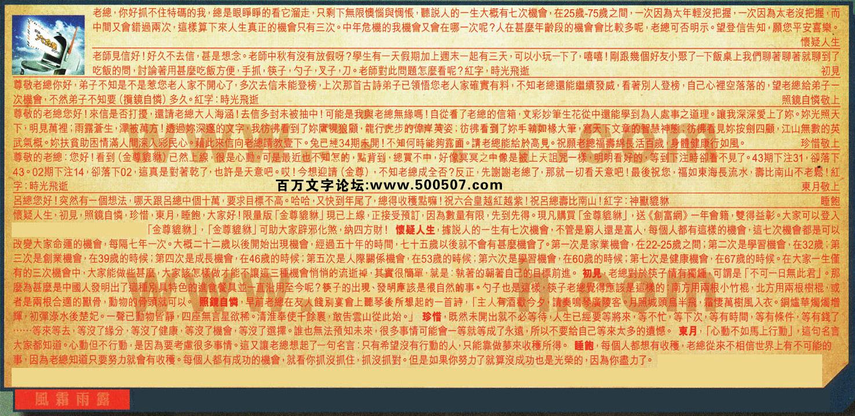 109期:彩民推荐六合皇信箱(�t字:�L霜雨露)109期开奖结果:42-28-39-44-03-40-T37(猪/蓝/水)