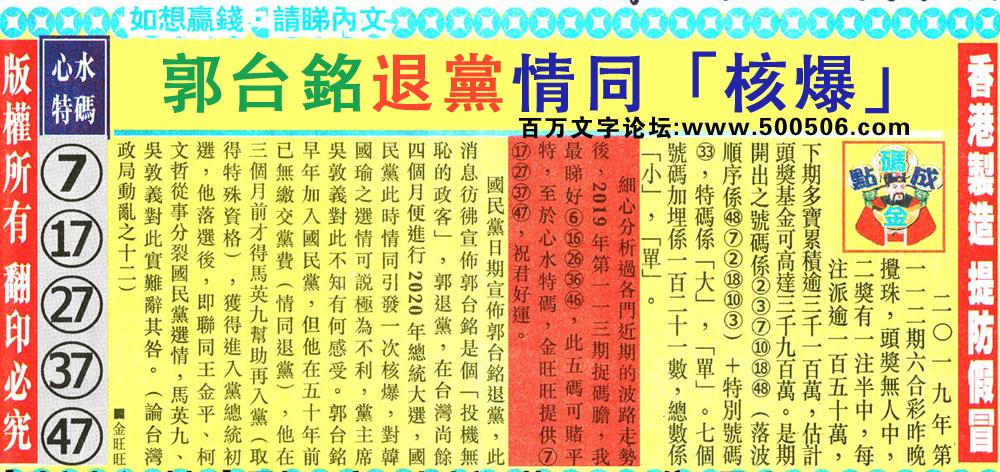 113期:金旺旺信箱彩民推荐→→《�L�L雨雨・�ふ倚�簟�
