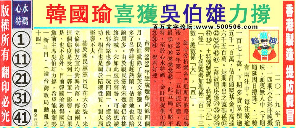 115期:金旺旺信箱彩民推荐→→《他�δ阒挥行�j需求》