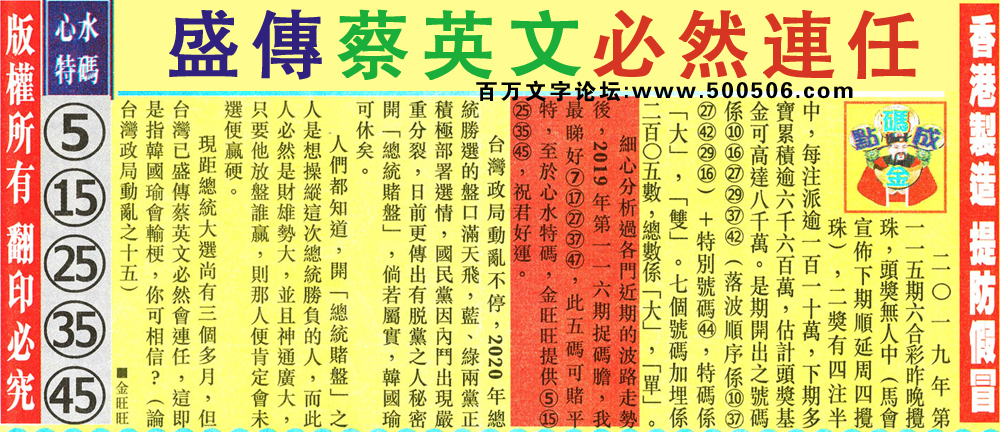 116期:金旺旺信箱彩民推荐→→《知足常�贰ぜ闭仪镲L》