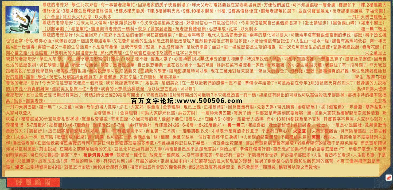 117期:彩民推荐六合皇信箱(�t字:呼�L唤雨)117期开奖结果:22-06-44-19-42-01-T25(猪/蓝/火)