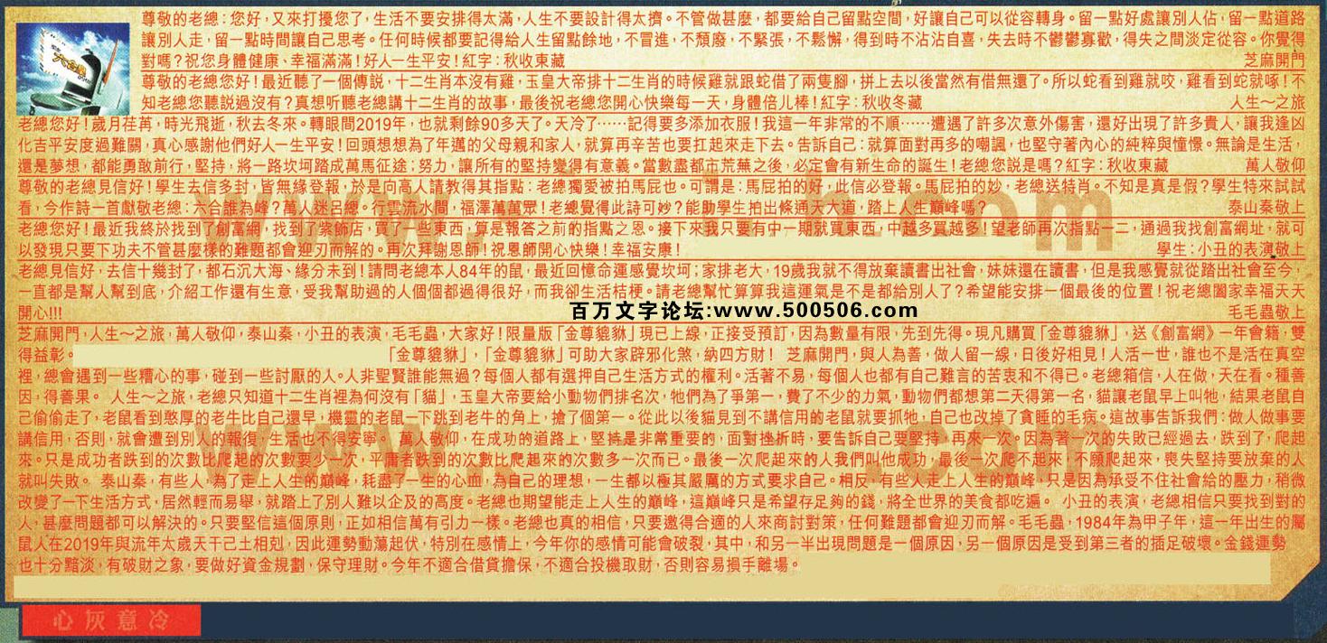119期:彩民推荐六合皇信箱(�t字:心灰意冷)119期开奖结果:10-16-23-27-07-34-T24(鼠/红/水)