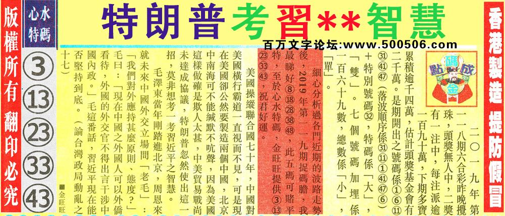 119期:金旺旺信箱彩民推荐→→《你��面�ΜF��努力工作》