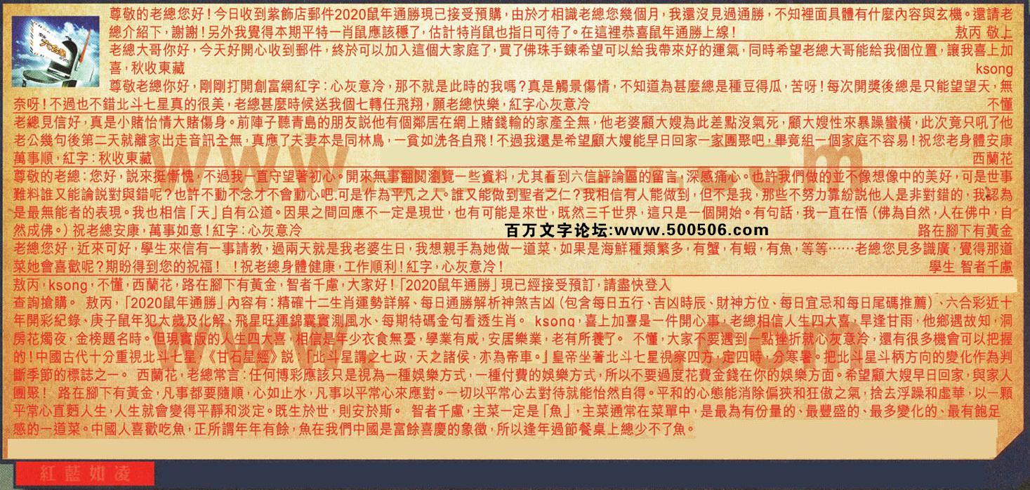 120期:彩民推荐六合皇信箱(�t字:红蓝如凌)120期开奖结果:49-24-17-30-40-01-T48(鼠/蓝/木)