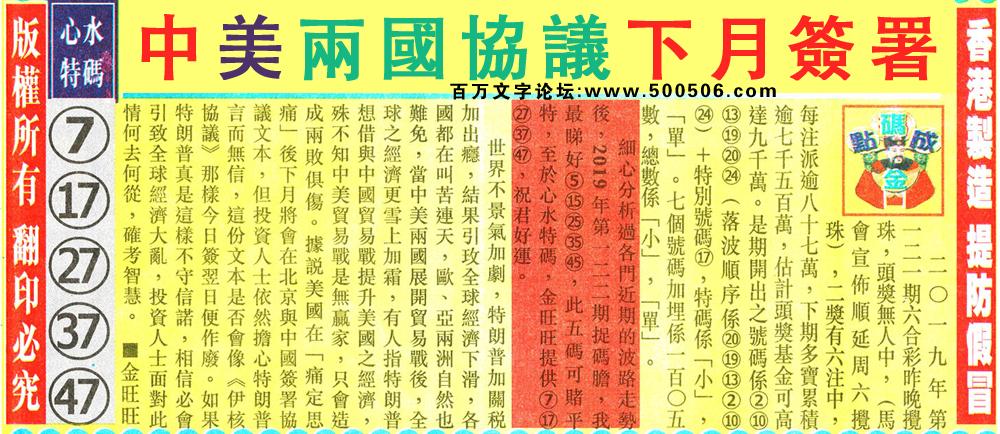 122期:金旺旺信箱彩民推荐→→《浪子回�^千金也不�Q》