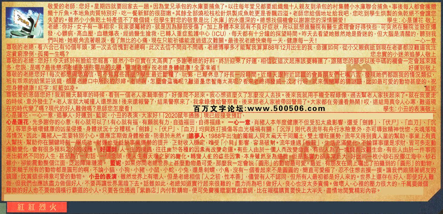 122期:彩民推荐六合皇信箱(�t字:�t�t烈火)122期开奖结果:13-25-15-46-30-40-T26(狗/蓝/火)