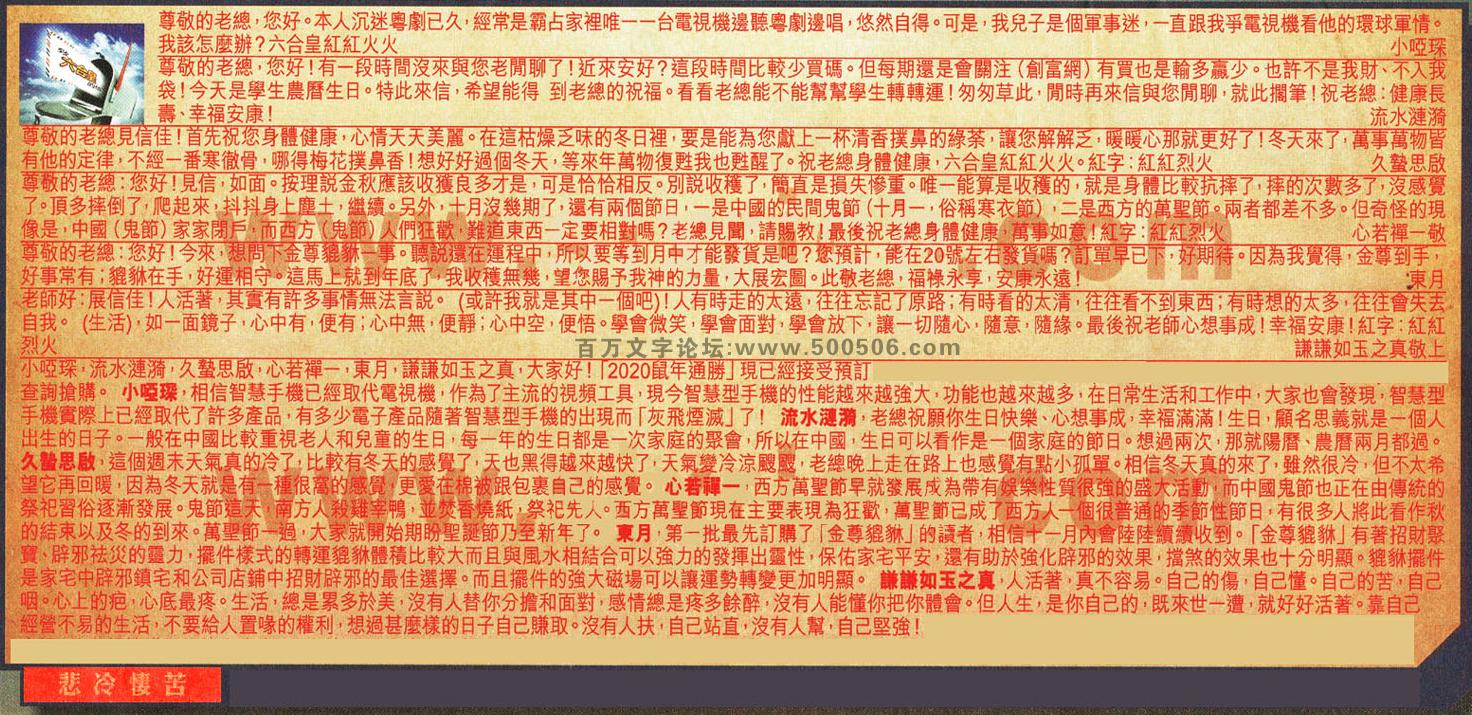123期:彩民推荐六合皇信箱(�t字:悲冷�⒖啵�123期开奖结果:33-34-20-30-07-44-T46(虎/红/水)