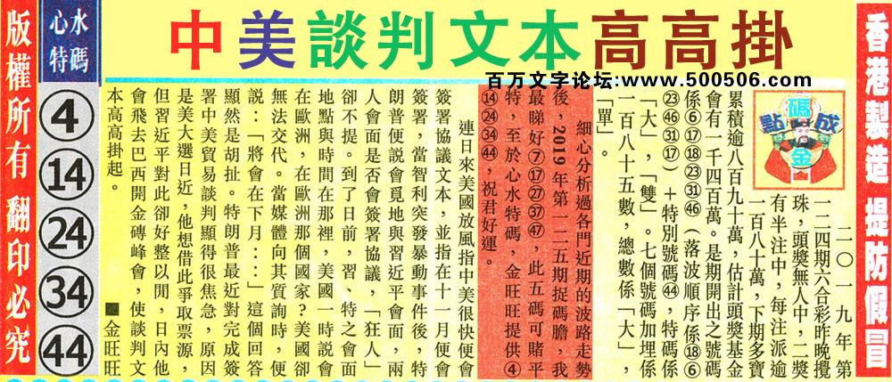 125期:金旺旺信箱彩民推荐→→《�Z�F��工作自得其�贰�