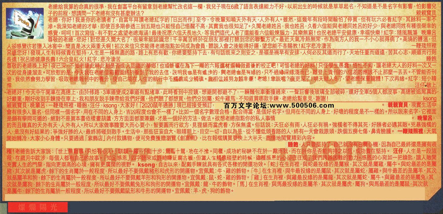 125期:彩民推荐六合皇信箱(�t字:�N���光)125期开奖结果:03-13-31-49-02-18-T14(狗/蓝/土)