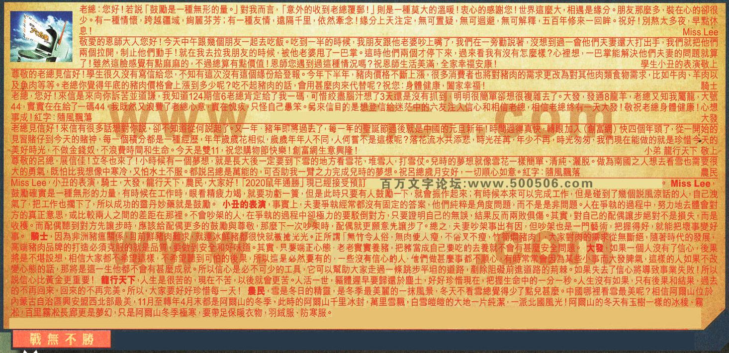 126期:彩民推荐六合皇信箱(�t字:��o不�伲�126期开奖结果:23-47-28-44-39-10-T13(猪/红/土)