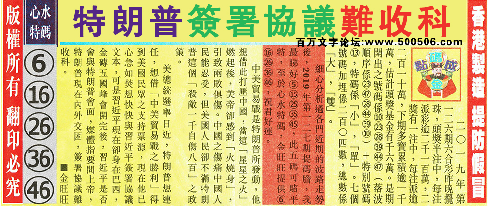 127期:金旺旺信箱彩民推荐→→《日出�|�N充�M期待�c激情》