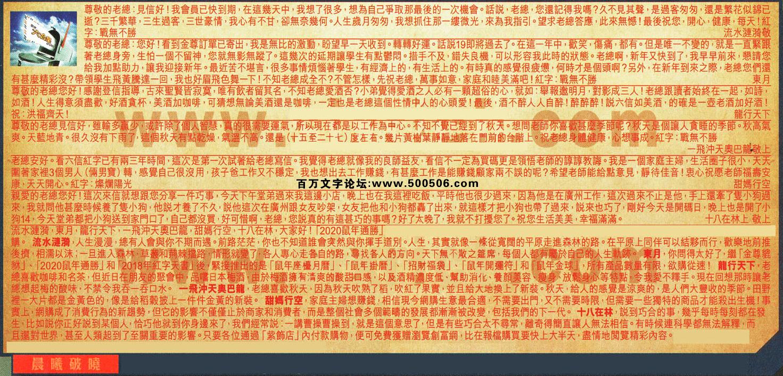 127期:彩民推荐六合皇信箱(�t字:晨曦破晓)