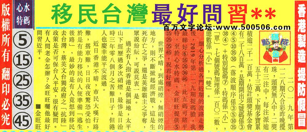 129期:金旺旺信箱彩民推荐→→《知足常�返娜耸亲钚腋!�