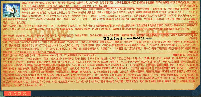 134期:彩民推荐六合皇信箱(紅字:紅光烈火)134期开奖结果:02-23-31-16-06-08-T01(猪/红/木)