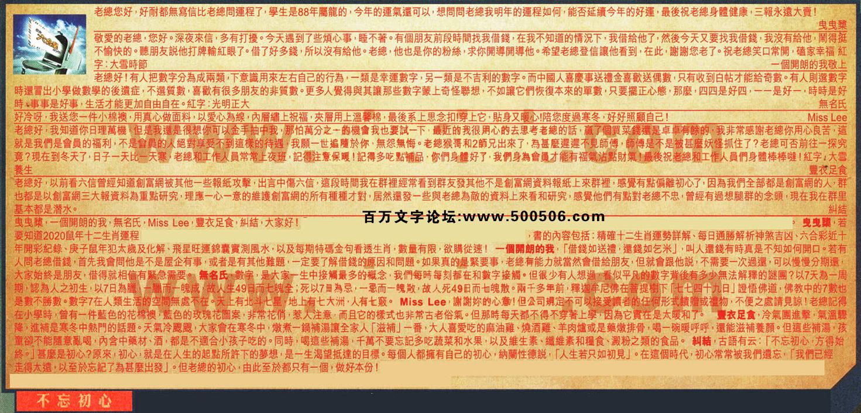 137期:彩民推荐六合皇信箱(�t字:不忘初心)137期开奖结果:32-39-49-21-35-06-T15(鸡/蓝/水)
