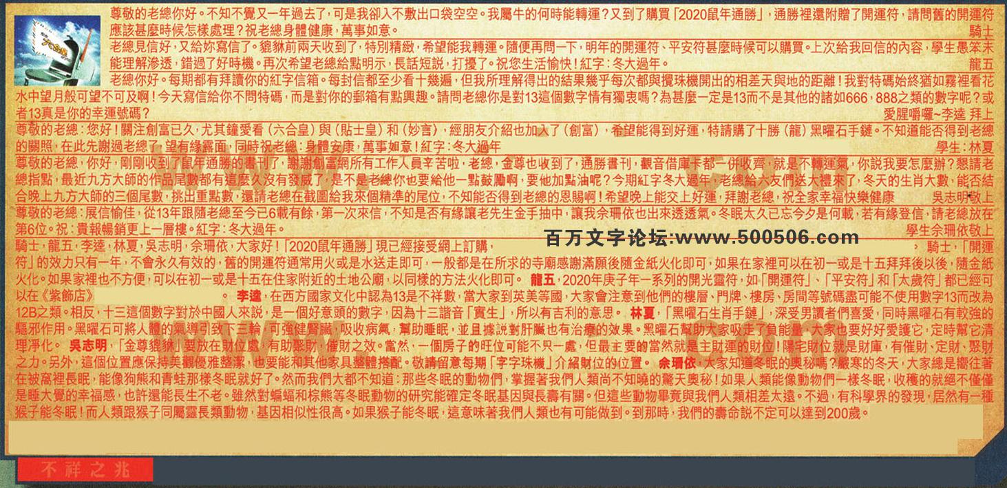 140期:彩民推荐六合皇信箱(�t字:不祥之兆)140期开奖结果:35-31-22-24-39-28-T12(鼠/红/火)