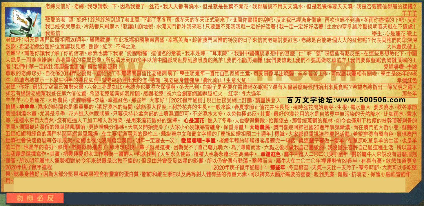 141期:彩民推荐六合皇信箱(�t字:物�O必反)141期开奖结果:11-24-26-22-41-42-T02(狗/红/木)