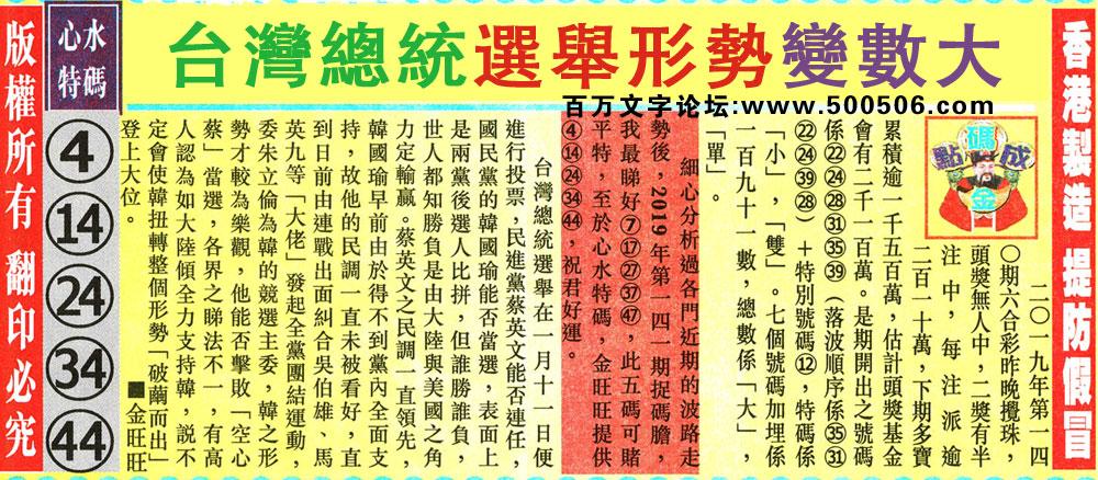 141期:金旺旺信箱彩民推荐→→《母愛是天下最偉大的愛》
