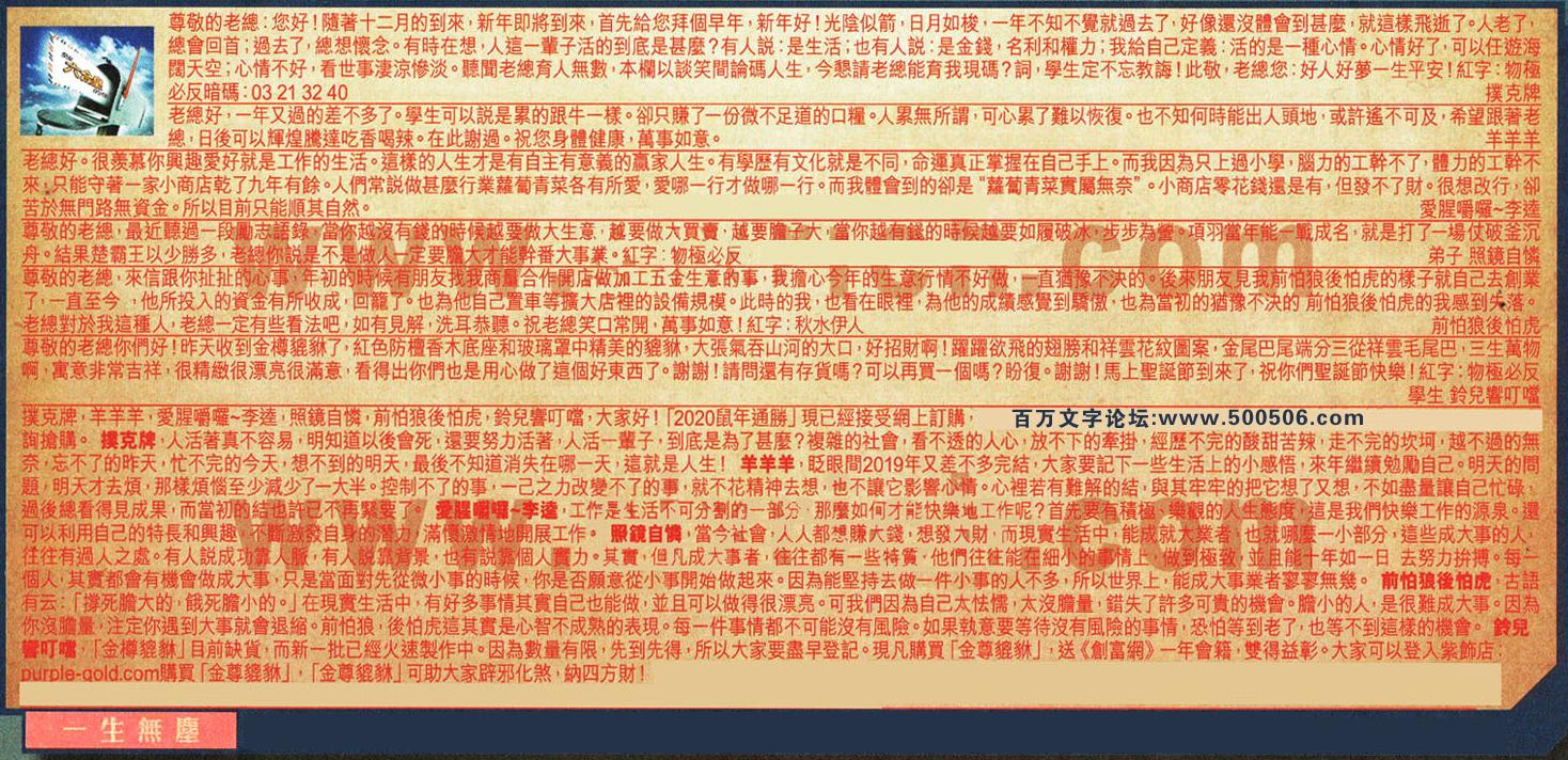 142期:彩民推荐六合皇信箱(�t字:一生�o�m)142期开奖结果:23-11-30-14-32-05-T20(龙/蓝/金)