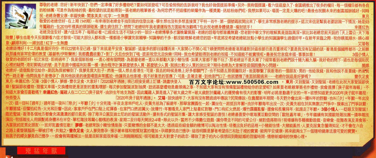 143期:彩民推荐六合皇信箱(�t字:�疵湍戢F)143期开奖结果:27-25-36-31-22-01-T47(牛/蓝/木)