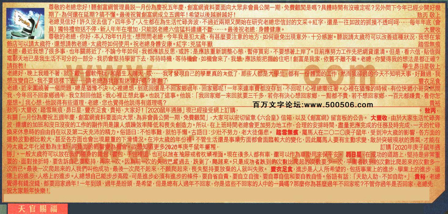 144期:彩民推荐六合皇信箱(�t字:天官�n福)144期开奖结果:28-10-18-20-05-33-T17(羊/绿/木)