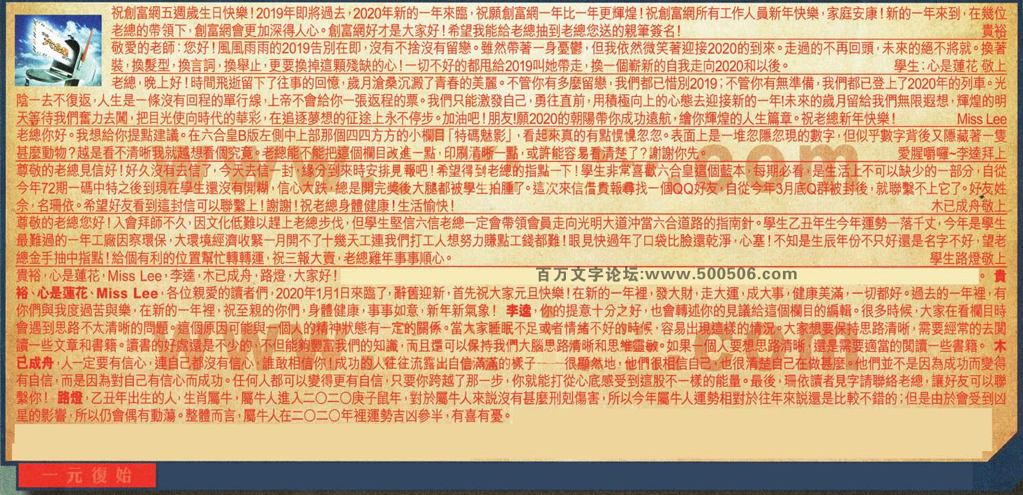 001期:彩民推荐六合皇信箱(�t字:一元�褪迹�001期开奖结果:37-29-15-34-30-17-T40(猴/红/木)
