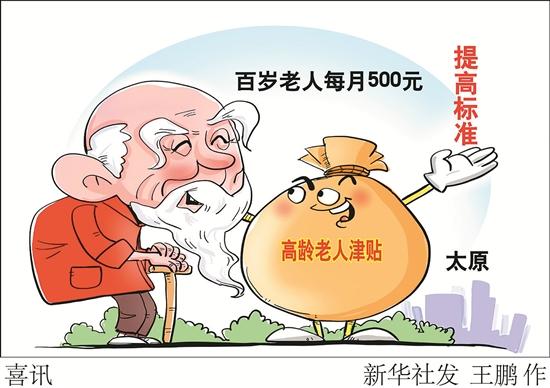 001期功夫茶:喜讯