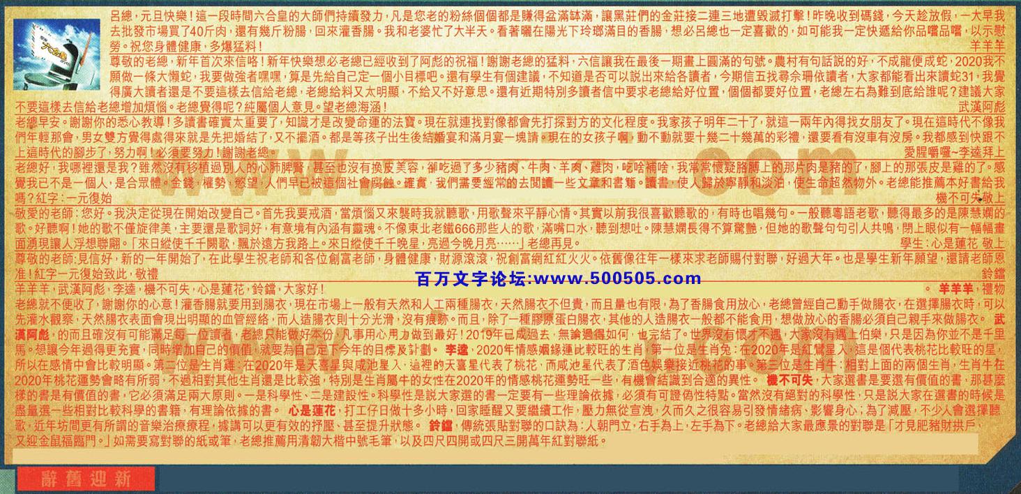 002期:彩民推荐六合皇信箱(�t字:�o�f迎新)002期开奖结果:27-24-37-25-21-01-T08(龙/红/水)